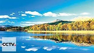 Документальные фильмы: Рай на свете - Канас Серия 2: Загадочное священное озеро