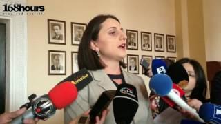 ՀՀ ն անդամակցելու է Արդյունահանող ճյուղերի թափանցիկության նախաձեռնությանը