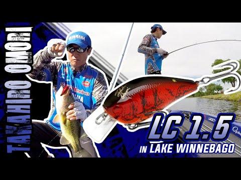 LC 1.5 - TO Craw / Takahiro Omori / Lake Winnebago / 19' MLF BPT-8