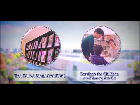 """Tokyo Metropolitan Tama Library(The""""Tokyo Magazin Bank"""" & Service for children and young adults)"""
