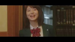 2017年7月28日全国東宝系にてロードショー Japanese movie Kimi No Suiz...