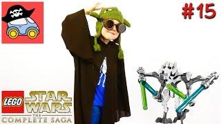 👽 #15 ГЕНЕРАЛ ГРИВУС. Lego Star Wars The Complete Saga. Месть Ситхов — Жестянка