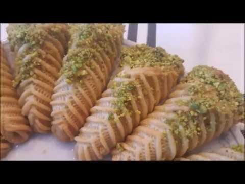 gateaux pour l'aid cornet a la pistache كورنيات البيستاش