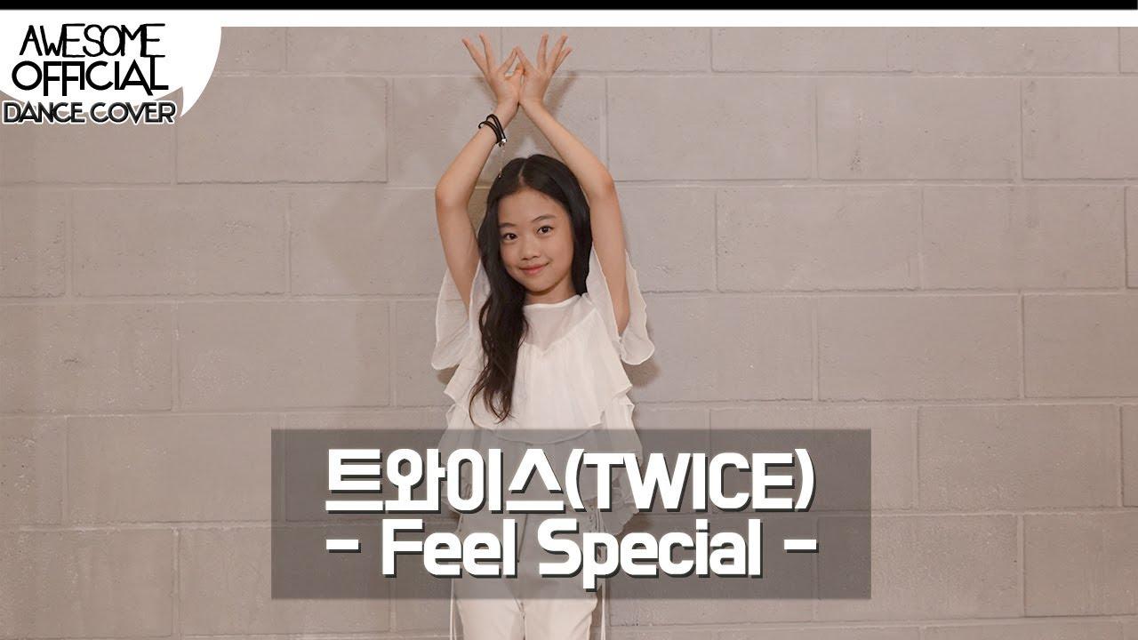 나하은(Na Haeun) - 트와이스(TWICE) - Feel Special  Dance Cover