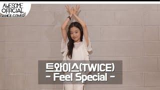 Na Haeun TWICE - Feel Special Dance Cover.mp3