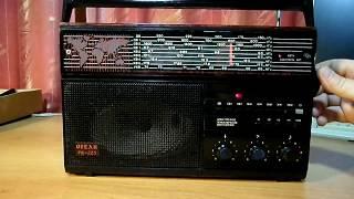 Советский радиоприемник Океан РП-225 после ремонта и перестраивания УКВ диапазона на современный FM