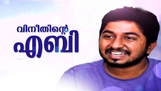 Chat with Vineeth Sreenivasan Latest Movie ABI