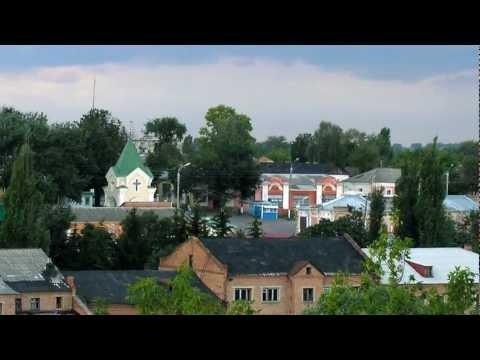 Город Рыльск, Курская область