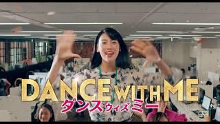 『ウォーターボーイズ』『ハッピーフライト』の矢口史靖監督最新作! 音...