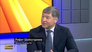 Вести. Интервью - Рифат Шайхутдинов