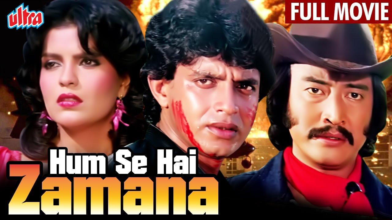 Download Hum Se Hai Zamana Full Movie   Mithun Chakraborty Hindi Action Movie   Zeenat Aman   Danny Denzongpa