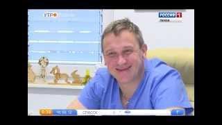 Главврач пензенского кардиоцентра принимает поздравления со всей России