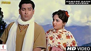Hamare Gaon Koi Aayega | Professor | Full Song HD | Kalpana, Parveen Choudhary
