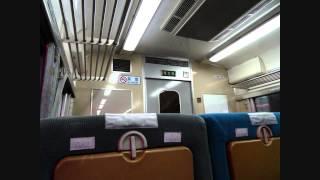 快速鎌倉紅葉号 車内放送  ※音量注意