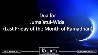 Dua for the Last Friday of Ramadhān - Juma'tul Wida - Syed Muhammad Rizvi