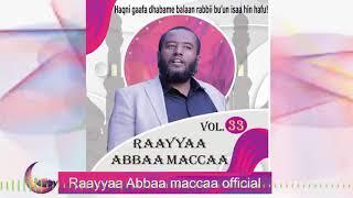 Raayyaa abbaa Maccaa Vol.33  download