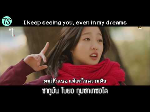 [THAI/ENG] M/V  10cm -My eyes [Goblin OST Part 2]