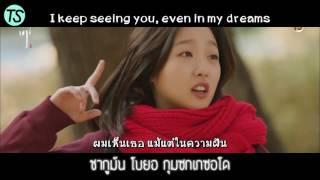 [THAI/ENG] M/V  10cm -My eyes [Goblin OST Part 2]