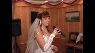 ПЕсня мужу, Я у твоих ног, Невеста поет....wmv