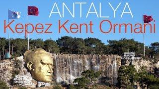 Турция, Анталия с высоты, Кент Орман Парк - Kepez Kent Ormani - Antalya - Turkey [IVAN LIFE]