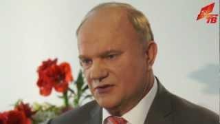Baixar Г.А. Зюганов поделился планами КПРФ на ближайшее будущ