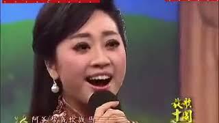 习近平女儿歌唱祖国边疆 thumbnail