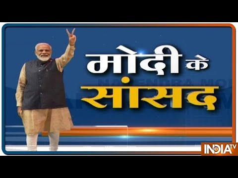 'Mini-parliament': Watch Modi's MPs speak exclusively to India TV