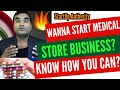 How To Start Medical Store Business,Start Medical Store Business Without Any Investment