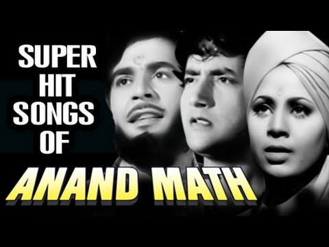 Anand Math : All Songs Collections