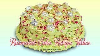 Rasmalai Cake Recipe  How To Make Homemade Indian Fusion Sweet Dessert Rasmalai रसमलाई  केक रेसिपी