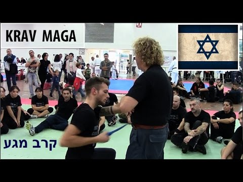 KRAV MAGA TRAINING - IFF קרב מגע