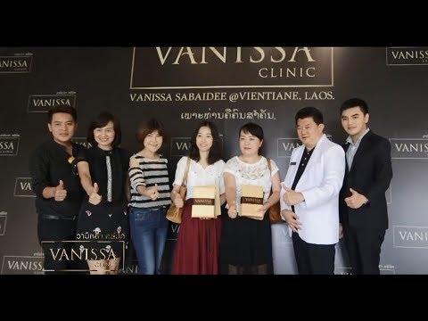 Vanissa Sabaidee @Vientiane, LAOS