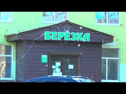 г  Дивногорск, ул  Бочкина
