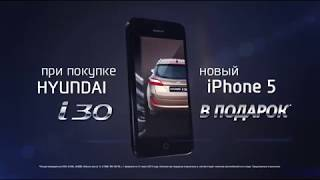 видео То хендай i30 график. Ремонт и техническое обслуживание Hyundai I30 1.4, 1.6: регламент ТО и стоимость