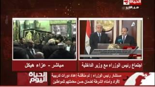 فيديو..مجلس الوزراء يعلن تأجيل بيان الحكومة أمام البرلمان