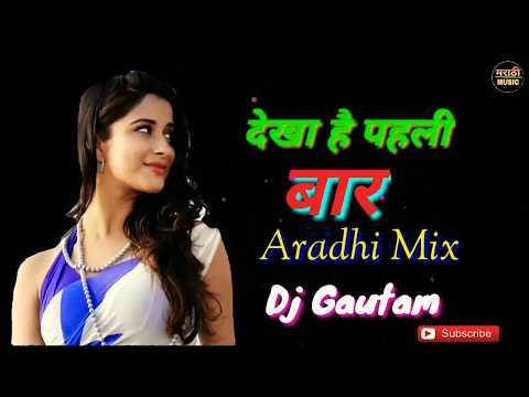 Remix Dj Dhana