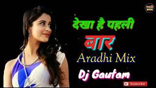 Dekha Hai Pahli Bar | Marathi Gann Marathi Theka | Aradhi Mix DJ Gautam 2017/By Marathi Music