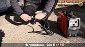 Сварог PRO ARC 160 ,180, 200 обзор сварочных инверторов - YouTube