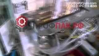 Обзор фасовочно упаковочной линии для упаковки в пленку 3 5кг