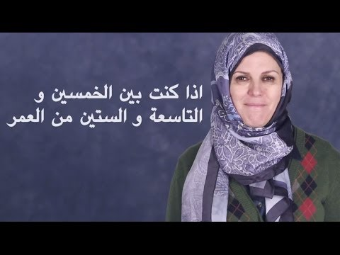 prostate en arabe definition