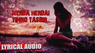 New Modern Song || HERDA HERDAI | हेर्द हेर्दै | LYRICAL VIDEO | Anju Panta