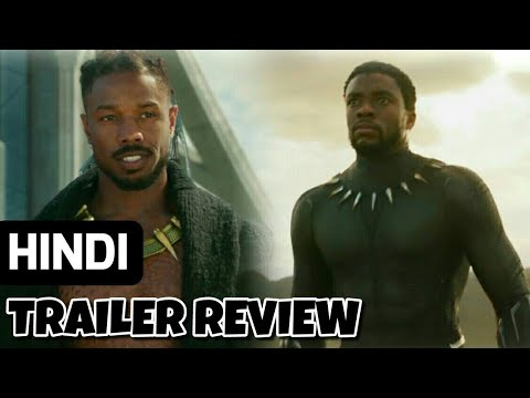 Black Panther Official Trailer Hindi Review | Marvel India