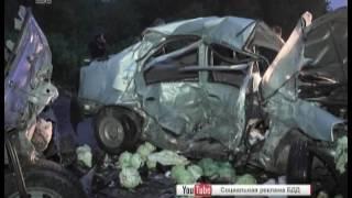 Выжила 6-летняя девочка. В страшной аварии на трассе погибли 5 южноуральцев