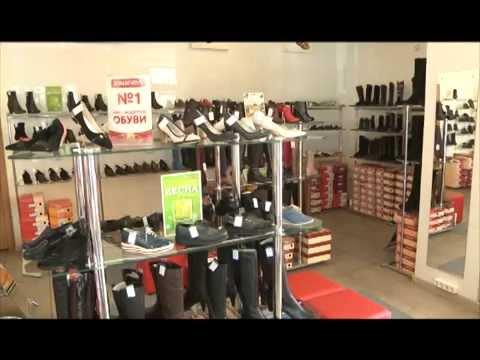 Обувь — продажа в рассрочку до 6 месяцев без процентов и. Интернет магазин одежды и обуви. 3 мес. Магазин низких цен и выгодных покупок. Розничные магазины · юничел. Фирменная обувь для взрослых и детей. 3 мес.