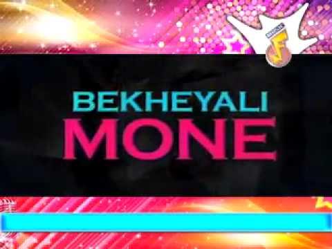 Bekheyali Mone :- Song Romeo vs Juliet Ankush Mahiya Mahi Savvy
