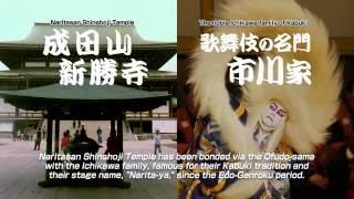 Welcome to Japan Welcome to Narita Narita Brand Ambassador The 11th...