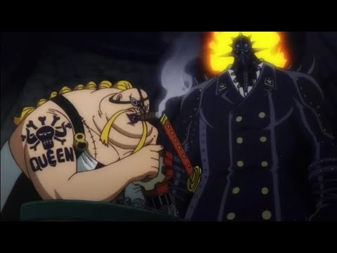 King And Queen Appear ! Three Commanders Of Kaido's Crew ! One Piece Episode 917