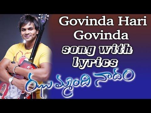 Govinda Hari Govinda Song With Lyrics - Jhummandi Naadam Movie Songs - Manoj Manchu, Taapsee Pannu