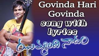 Download Hindi Video Songs - Govinda Hari Govinda Song With Lyrics - Jhummandi Naadam Movie Songs - Manoj Manchu, Taapsee Pannu