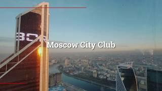 Москва Сити Ресторан Бар Кальянная Караоке Ночной клуб Moscow City Club